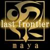 last frontier (feat. 神威がくぽ) - Single