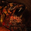 Buy Time Will Prove by King Ly Chee on iTunes (搖滾)