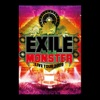 "EXILE LIVE TOUR 2009 ""THE MONSTER"" (Audio Version)"