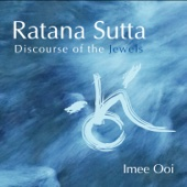 Ratana Sutta (Discourse of the Jewels)