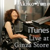 Live at Ginza Store (iTunes Exclusive) - Single ジャケット写真