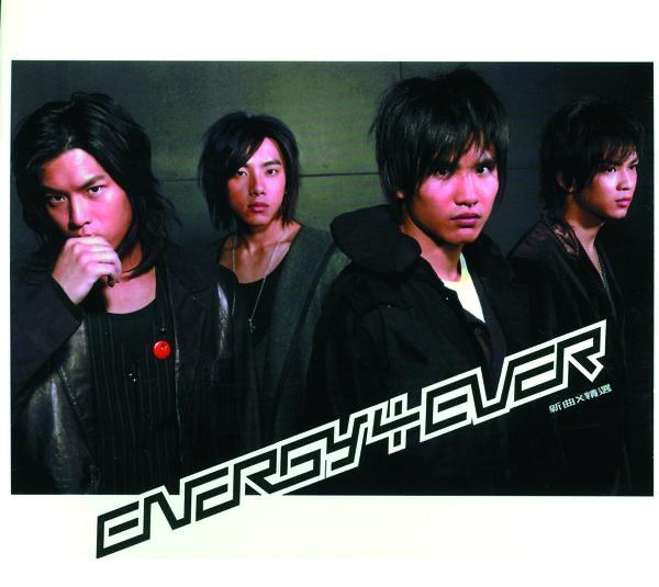 ENERGY - Energy4ever