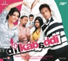 Dil Kabaddi (Original Motion Picture Soundtrack)