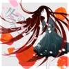 Fuyu No Sakura - EP