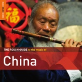Rough Guide to the Music of China - Various Artists