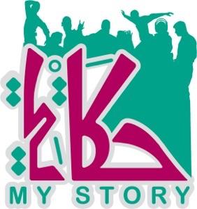 حكايتي