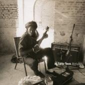 Niafunke - Ali Farka Touré