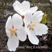 やさしさに包まれたなら Ver.2 (オルゴール)/KYOTO MUSIC BOX ENSEMBLEジャケット画像
