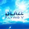 FLYING V - Single ジャケット写真