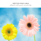나를 웃게하는 뉴에이지 피아노 - EP