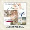 ザ・ボーカル・フロム・イース + サラウンド・シアター・ソーサリアン & プラスミックス