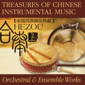 Treasures of Chinese Instrumental Music: Orchestral & Ensemble Works