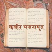 Kabir Bhajanamrit