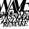 Waves Rework - Single ジャケット写真