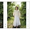 さようなら ありがとう ~天の風(アマノカゼ)~/未来 - Single ジャケット画像