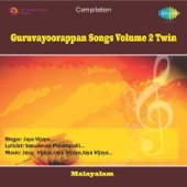 Guruvayoorappan Songs Volume 2 Twin