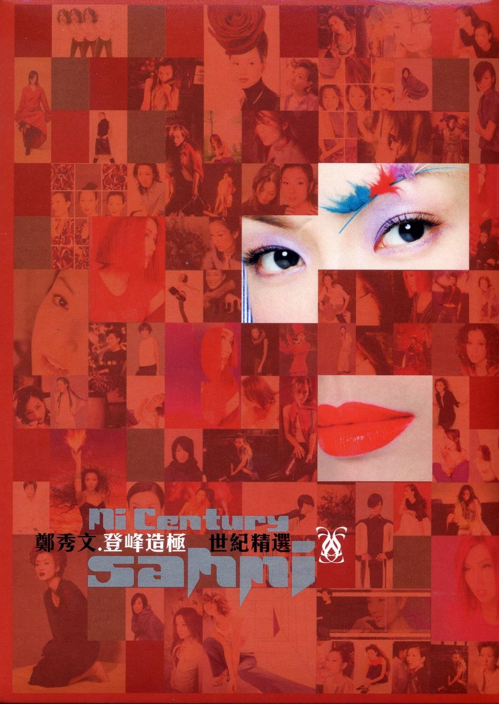 郑秀文 - Mi Century