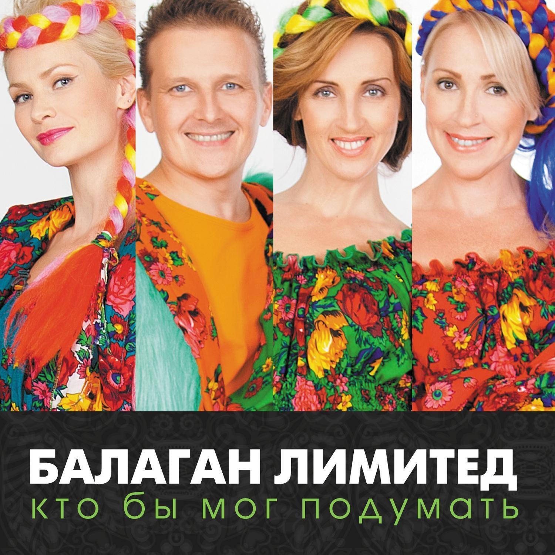 Русское в поау 5 фотография