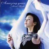 アメイジング・グレイス - EP