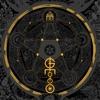 Buy GIGO by Flesh Juicer on iTunes (Metal)