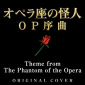 Theme from the Phantom of the Opera