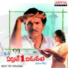 April 1st Vidudala (Original Motion Picture Soundtrack) - EP