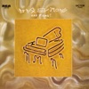 Nina Simone and Piano! (Remastered), Nina Simone