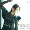 今井麻美 – BABYLON 〜before the daybreak