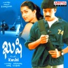 Kushi (Original Motion Picture Soundtrack)