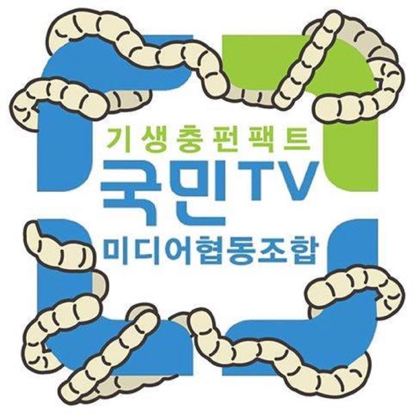 [국민라디오] 기생충펀팩트