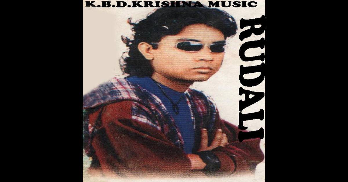 Rudali hindi movie