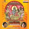 Sri Rama Rajyam Original Motion Picture Soundtrack