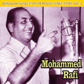 """Tere Mere Sapne Ab Ek Rang Hain (From """"Guide"""") [1965] - Mohammed Rafi"""