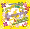 Story of 365 days floriography ハナコトバ chapter.CLUB
