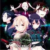 Heisei Project -White Noise-