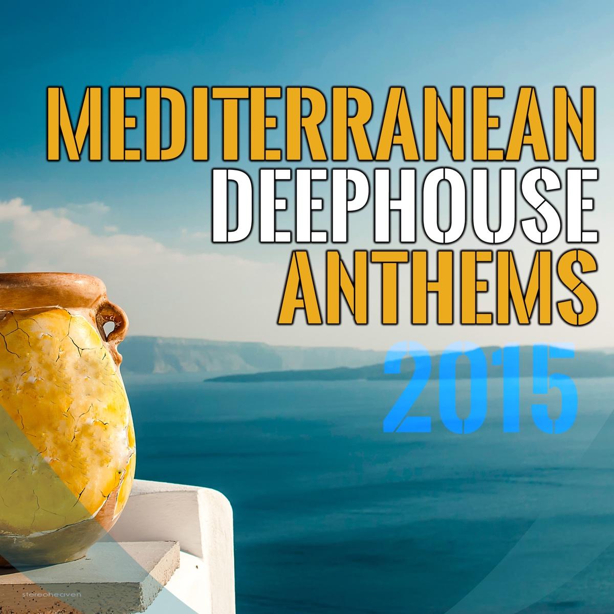 Various - House Anthems Vol. 2