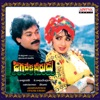 Jagadekaveerudu Athiloka Sundari Original Motion Picture Soundtrack