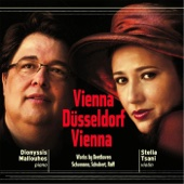 Cavatina for Violin & Piano, Op. 85 No. 3 - Stella Tsani & Dionyssis Mallouhos
