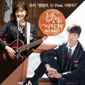 Download Lagu MP3 JOY - I'm OK (feat. Lee Hyun Woo)
