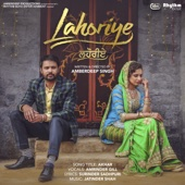 Amrinder Gill - Akhar (From