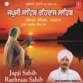 Japji Sahib Raehraas Sahib