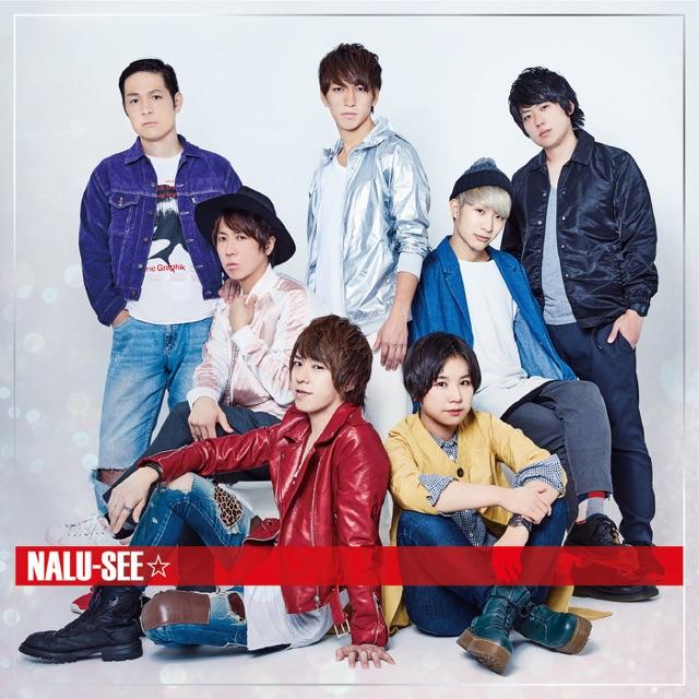 NALU-SEE☆