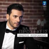Na Tin Prosexeis - Christos Kyprianidis