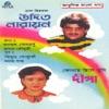 Aadhunik Bangla Gaan Udit Narayan and Deepa