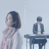 Sayonara Smile feat. Asako (feat. Asako)