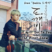 I Will Go to You Like the First Snow (From