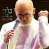 松山千春のコンサートの画像