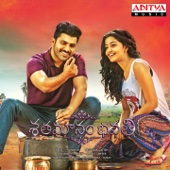 Shatamanam Bhavati (Original Motion Picture Soundtrack) - EP