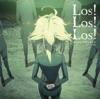 TVアニメ「幼女戦記」エンディングテーマ「Los! Los! Los!」 - EP