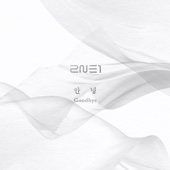 [Download] Goodbye MP3